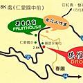 霧社 - 賽德克 巴萊(莫那魯道)的故鄉