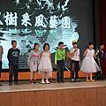 2019.04.19采風藝團初選