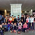 1051123畢業旅行第一天