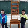 1060217自然課立椅活動