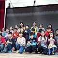 1060412兒童朝會頒獎