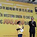 迎接2012年越南多元文化活動