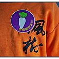 502-100年11月校外教學特輯