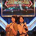 明日之星SuperStar #18錄影花絮