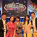 明日之星SuperStar #23錄影花絮
