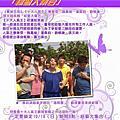 2006.10.18 十大人氣王「綜藝大集合」錄影花絮