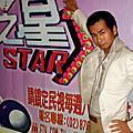 2008年小年夜特別節目