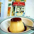 福吉雅手工焦糖布丁醇牛乳+鮮雞蛋,品嘗台南小吃真正手感的玻璃杯子布丁