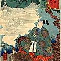 浦島草(うらしま草)