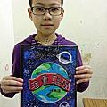 「105年臺中市繪本創作比賽」得獎作品