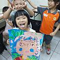 兒童創意繪畫