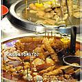 [台南] 好吃黑輪攤-麻辣燙