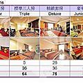 吳哥窟旅遊館-07.旅館介紹