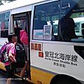 2014/06/01-野柳女王頭之旅