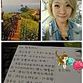 釜山-未來明信片