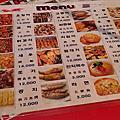 『首爾』帳棚小吃