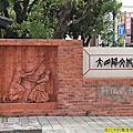 台南新化武德殿