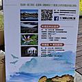 十八羅漢山自然保護區