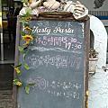 (遊記)清明節假期 台南二日遊--第一天(台南美食--一畝田餐廳)