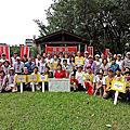 2013第一屆友誼盃高智爾球邀請賽-北台灣場-20130720