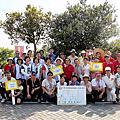 2013第一屆友誼盃高智爾球邀請賽-中台灣場-20130803