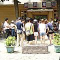 勝興車站(二)