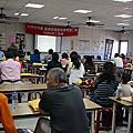 103年度勞工教育