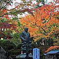 金熊野觀音寺
