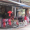 20131230烏來情人步道
