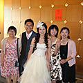 3號的婚禮
