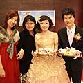 11號的婚禮