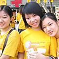 2006年運動會