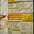 北義極品菜單