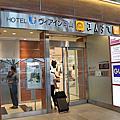 日本山陽地區住宿