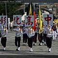 2008 國慶
