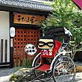 【人力車】日本行の新體驗