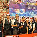2010/12九把刀<獵命師17>簽書會