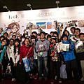 2013年台北國際書展 一日作家 星子