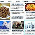 2012-04-06-豐源國小