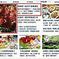 2012-05-13-鳳凰木