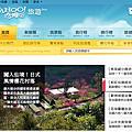 2013-01-28-萬大電廠