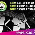 2015年收購3c-青蘋果