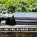 收購電玩-青蘋果3C