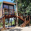 花現營地--樹屋