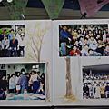 麗園國小校務評鑑成果展