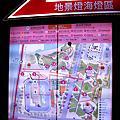 20130302_台北燈會
