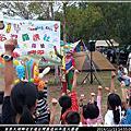 20141115_苗栗大湖鄉老官道台灣露透社年度大露營