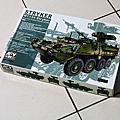 20131222-AFV Stryke M1134
