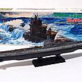Nichimoco 1/200 U-boat IX-C