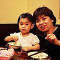 20110715_妘妘生日會